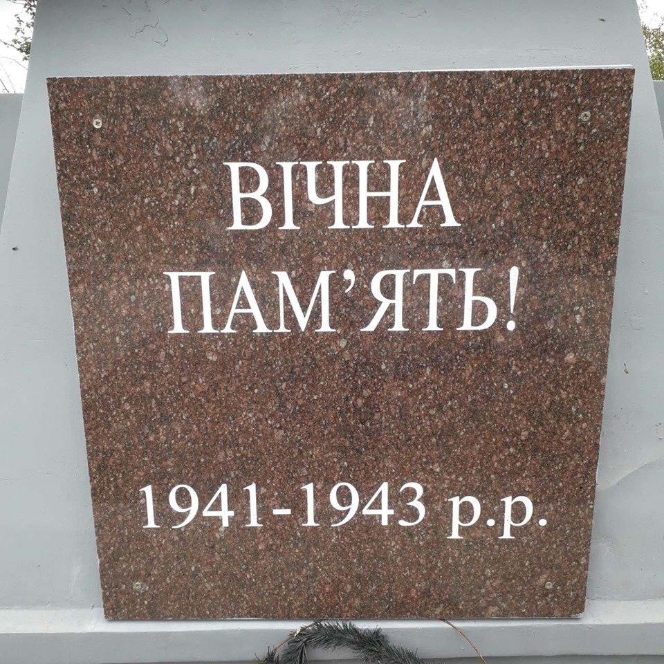 Полицейские нашли хулиганов, осквернивших памятник погибшим воинам в Константиновке, фото-1