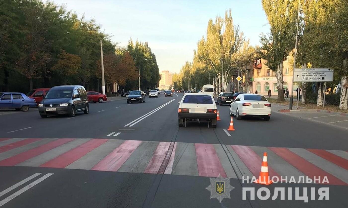 В Мелитополе водитель сбил девочку на пешеходном переходе, - ФОТО, фото-1