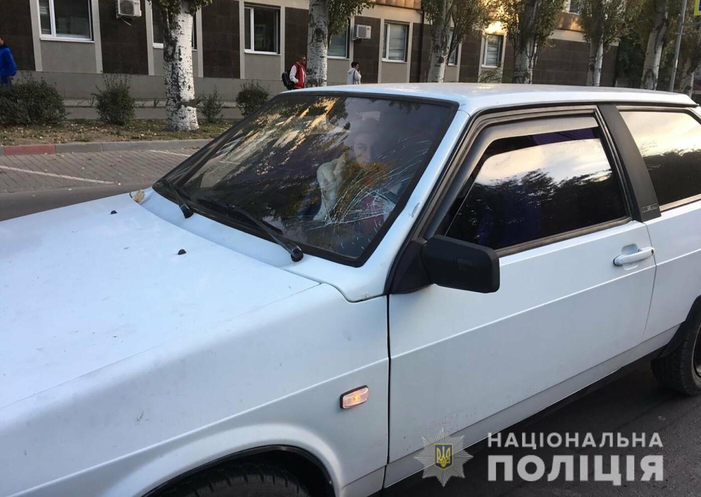 В Мелитополе водитель сбил девочку на пешеходном переходе, - ФОТО, фото-2