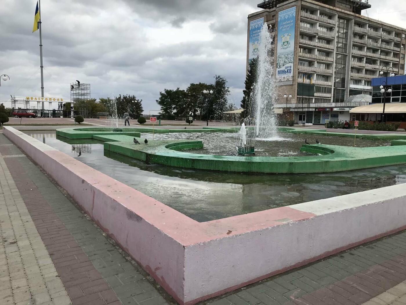 Фонтан в центре Мелитополя превратился в болото, - ФОТО, фото-1