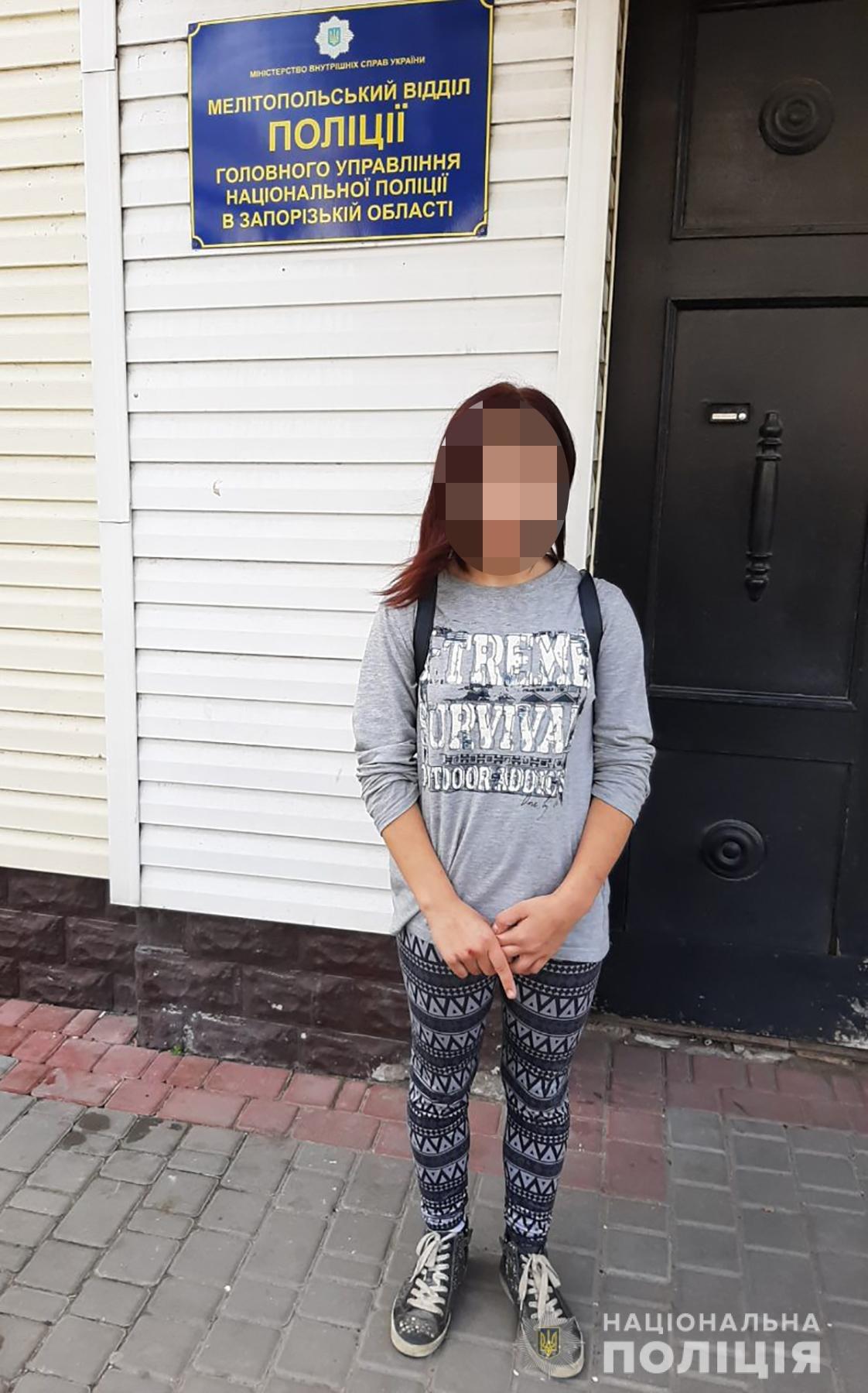 В Мелитополе полицейские разыскали пропавшую школьницу, фото-1