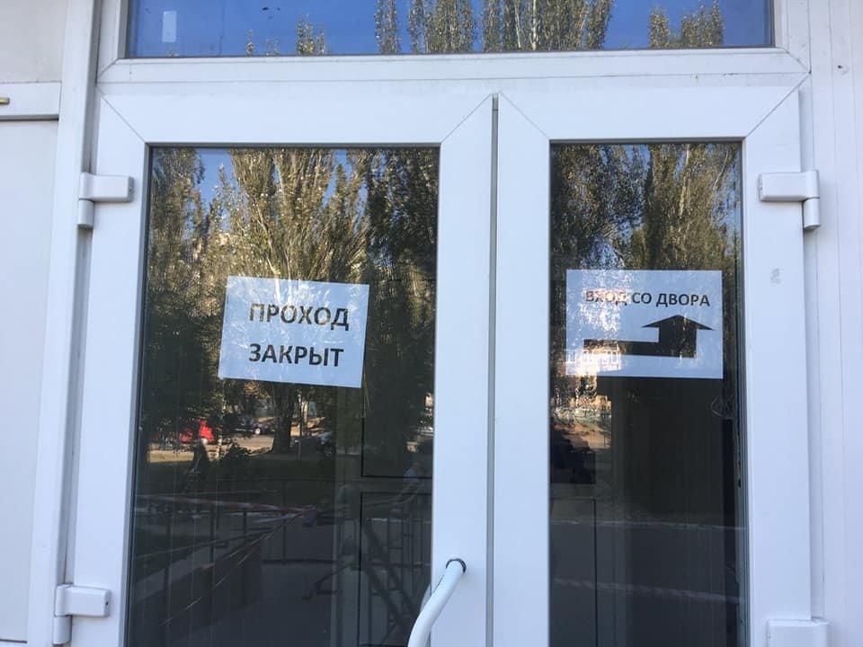 """Мелитопольцам рассказали, как сейчас попасть в """"зеленую"""" поликлинику , фото-2"""