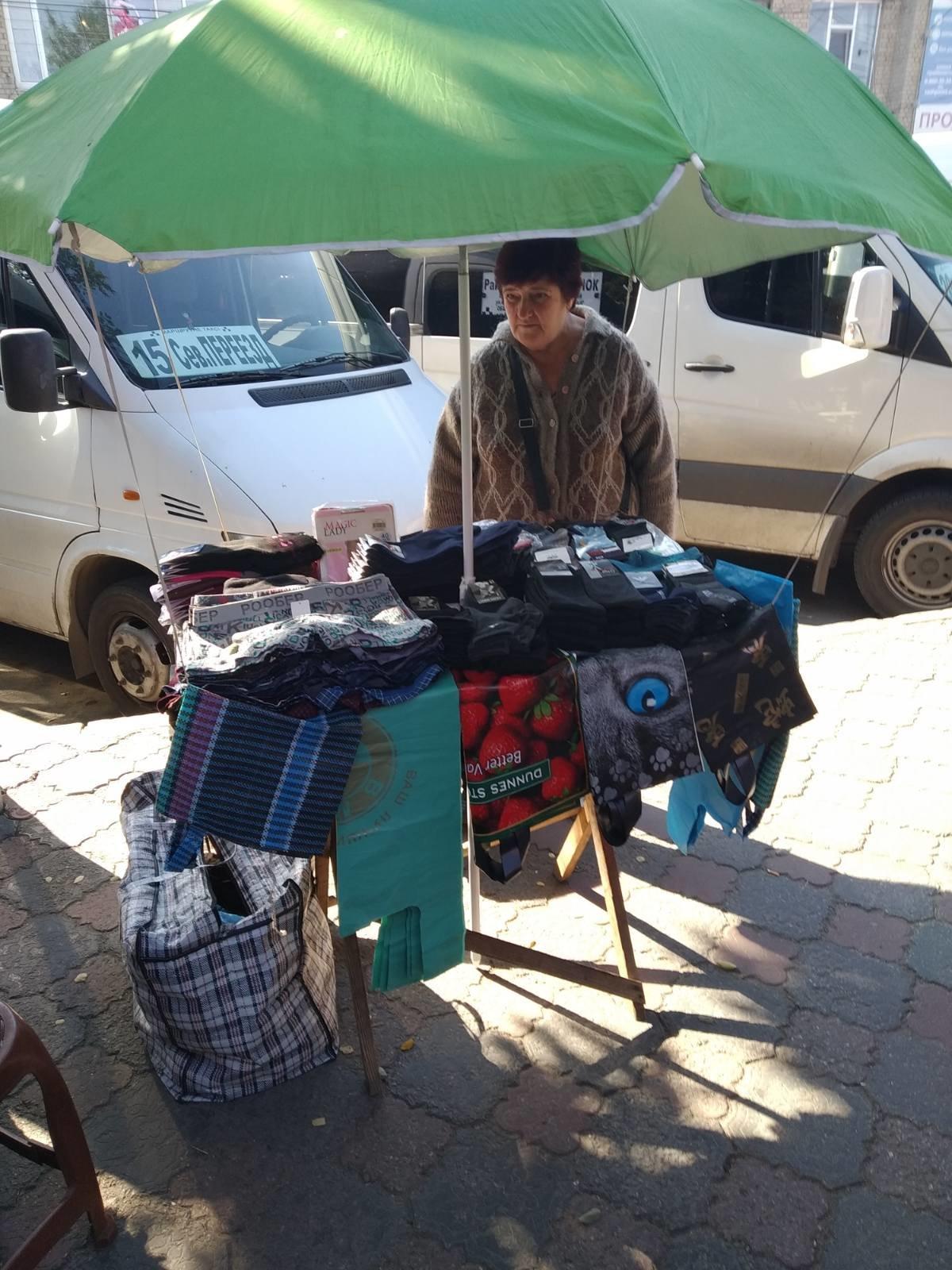 В Мелитополе продолжают борьбу со стихийной торговлей, фото-1