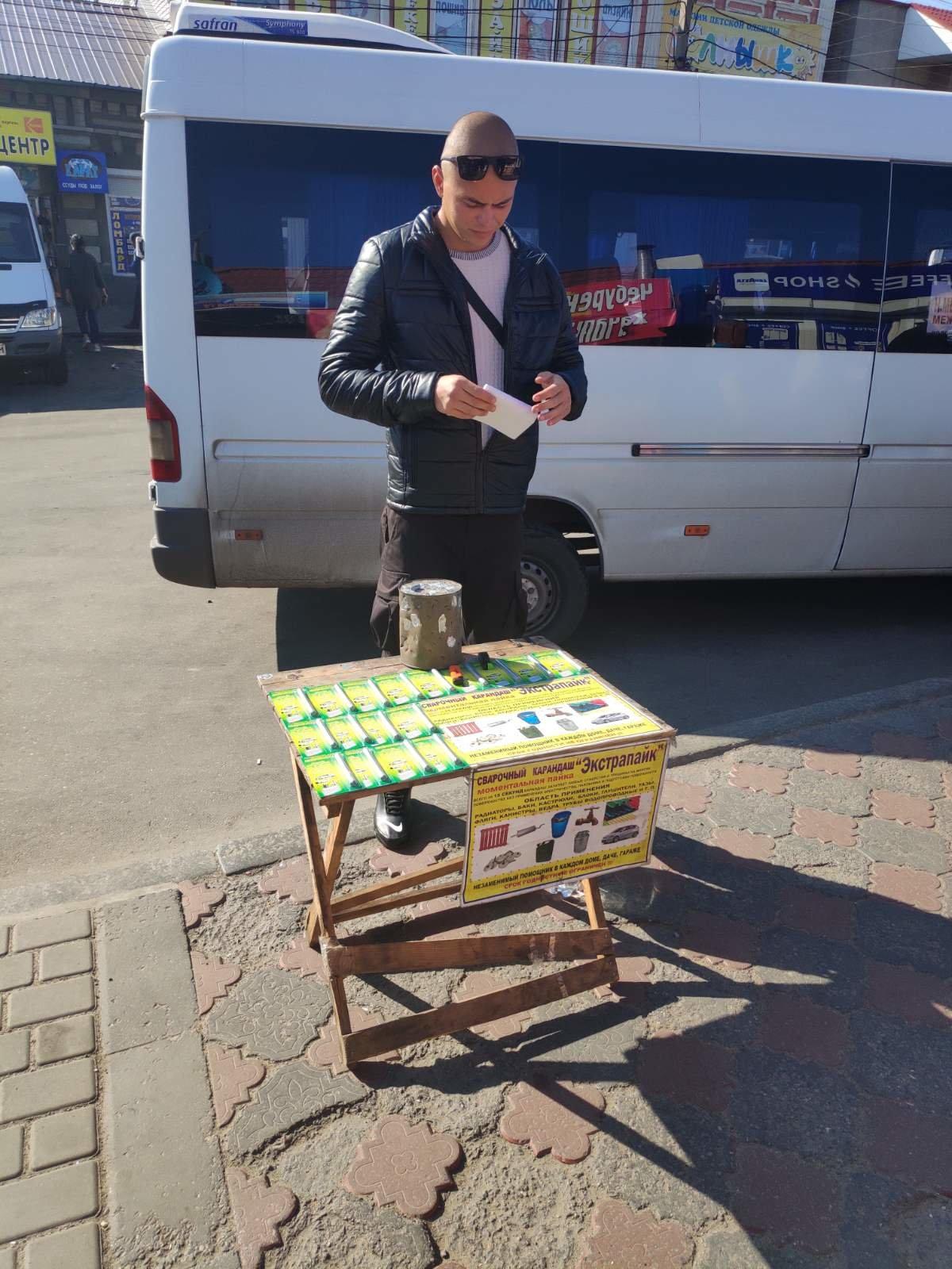 В Мелитополе продолжают борьбу со стихийной торговлей, фото-5