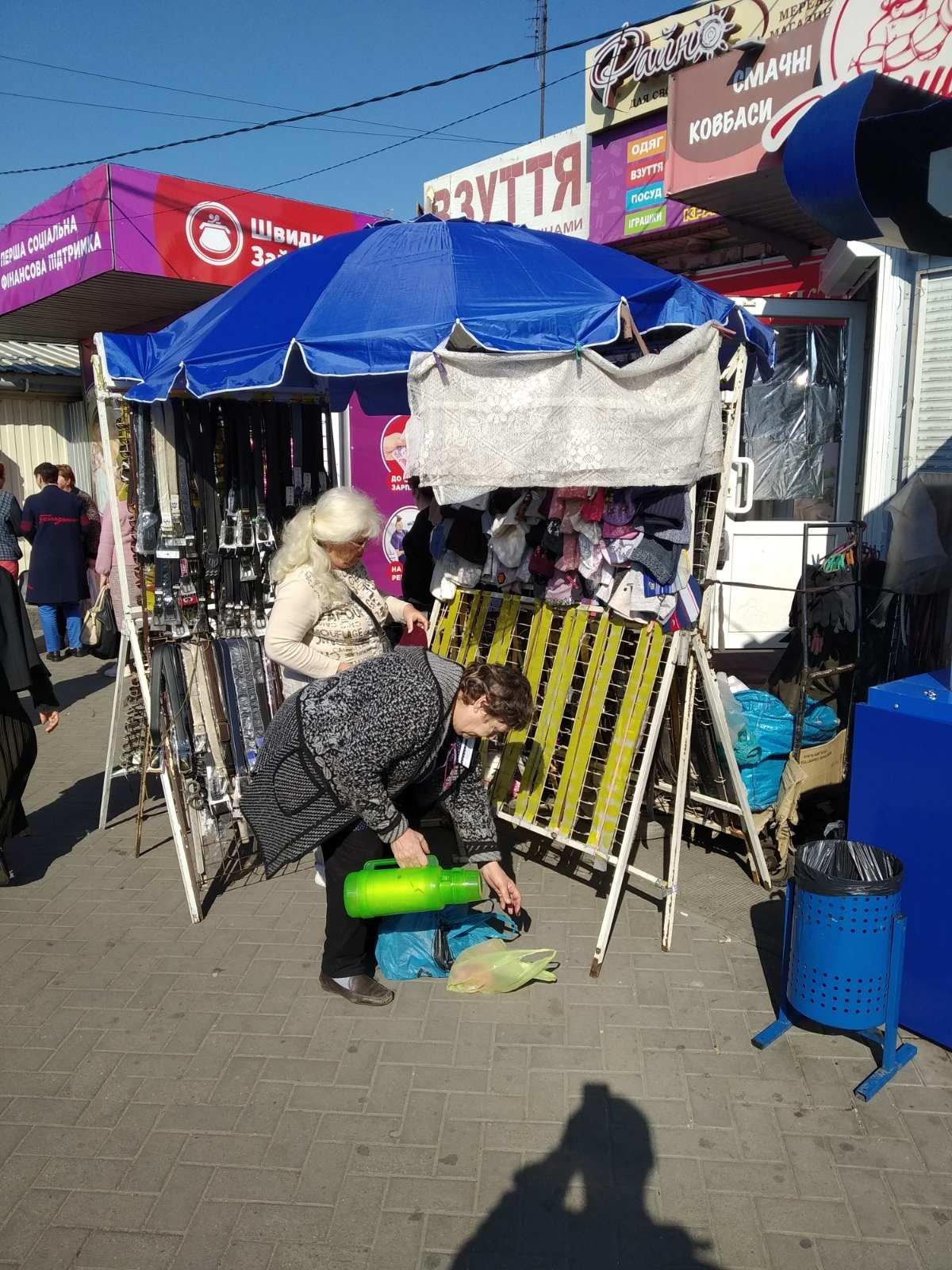 В Мелитополе продолжают борьбу со стихийной торговлей, фото-2