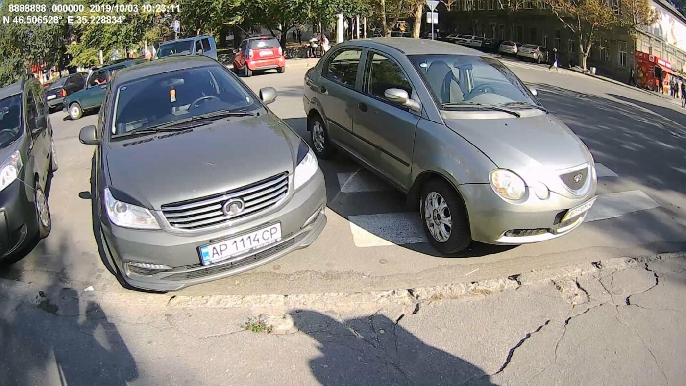 В Мелитополе продолжают штрафовать автохамов, фото-1