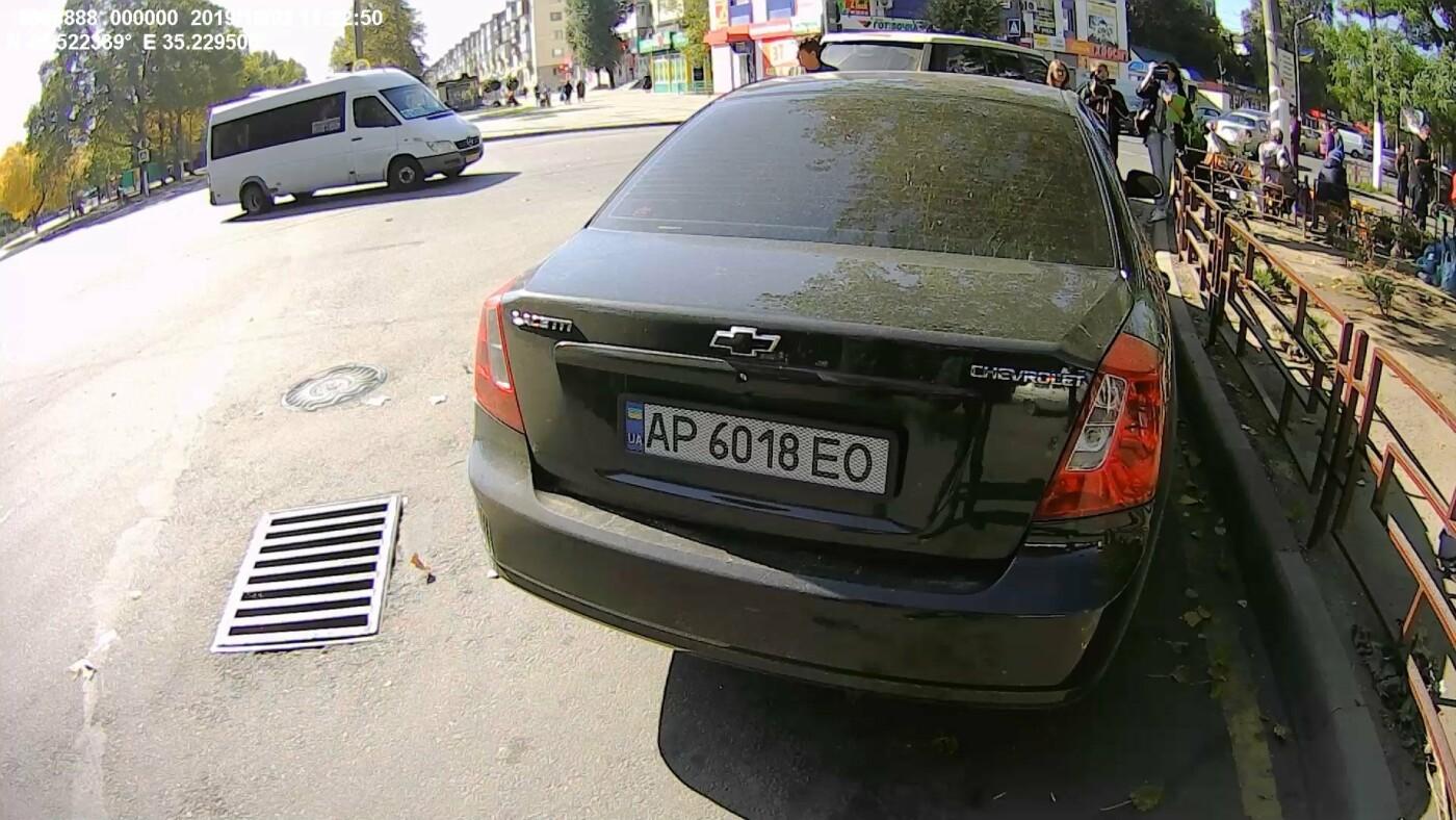 В Мелитополе продолжают штрафовать автохамов, фото-3