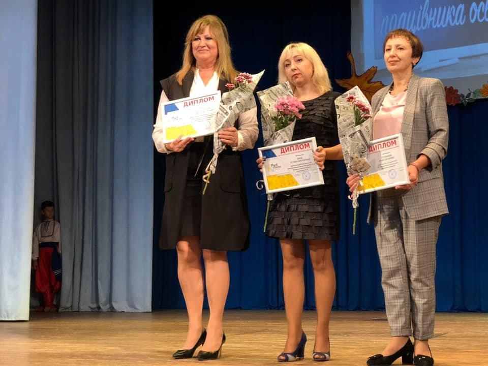 Фото с сайта Мелитопольского горсовета