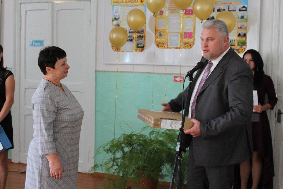 Одна из школ Мелитопольского района отметила юбилей , фото-3