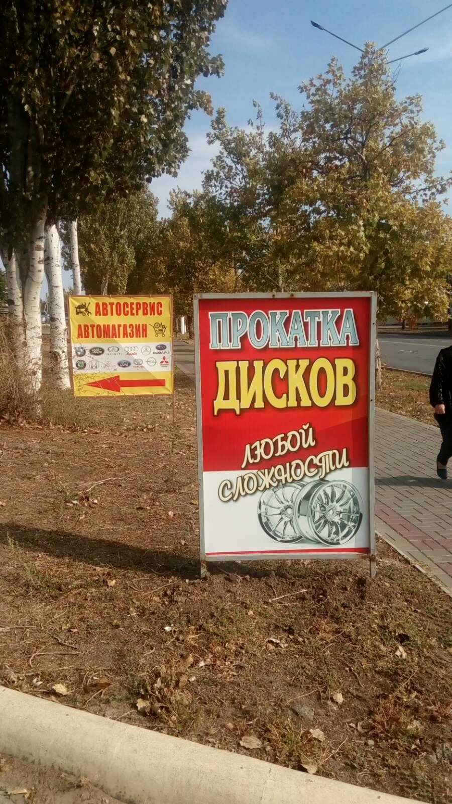 В Мелитополе оштрафуют владельцев киосков и рекламных конструкций , фото-1