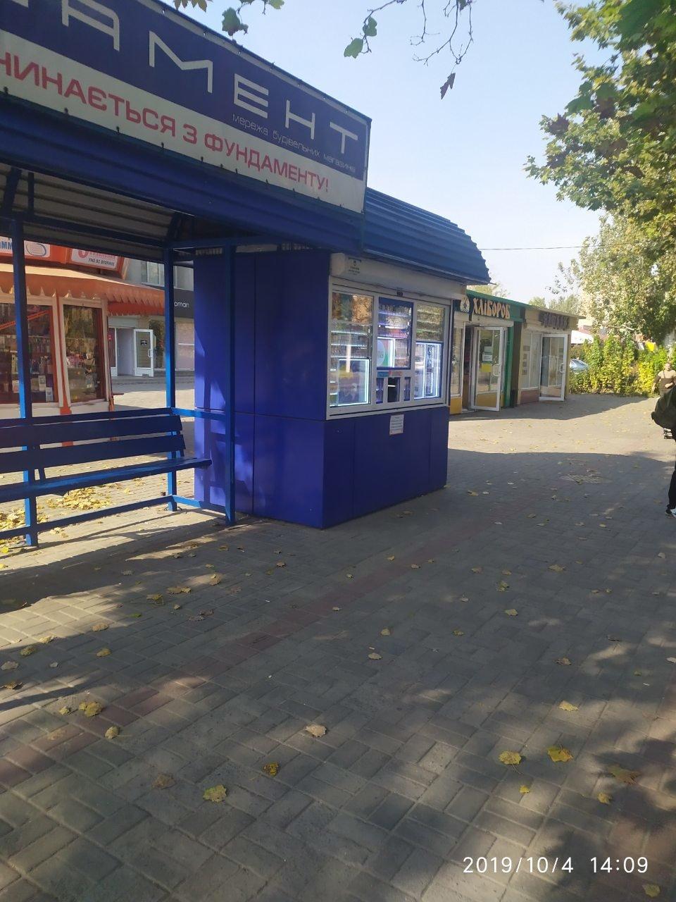 В Мелитополе оштрафуют владельцев киосков и рекламных конструкций , фото-3