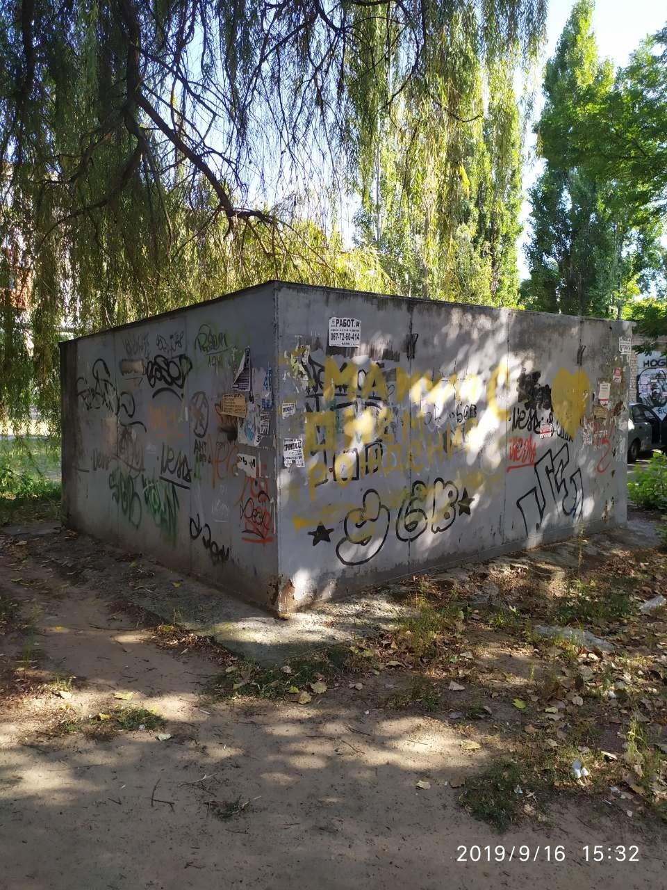 В Мелитополе демонтировали незаконно установленный гараж, - ФОТО, фото-1