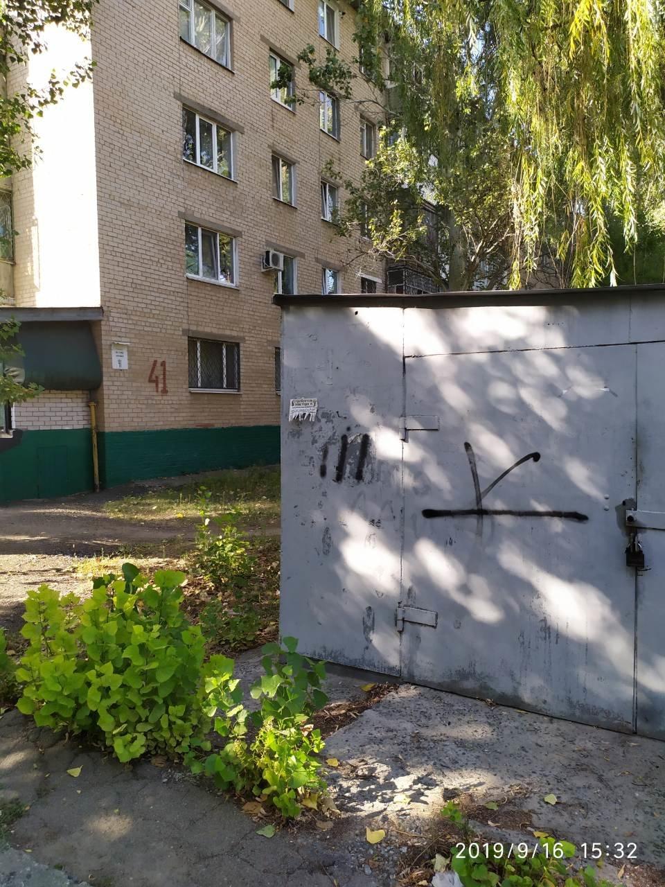 В Мелитополе демонтировали незаконно установленный гараж, - ФОТО, фото-8
