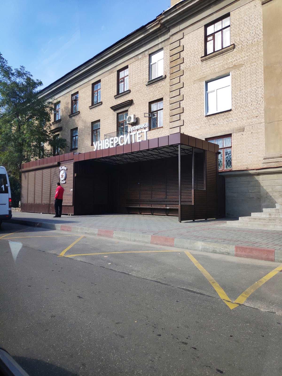 В Мелитополе оштрафуют владельцев торговых точек и кафе, фото-2