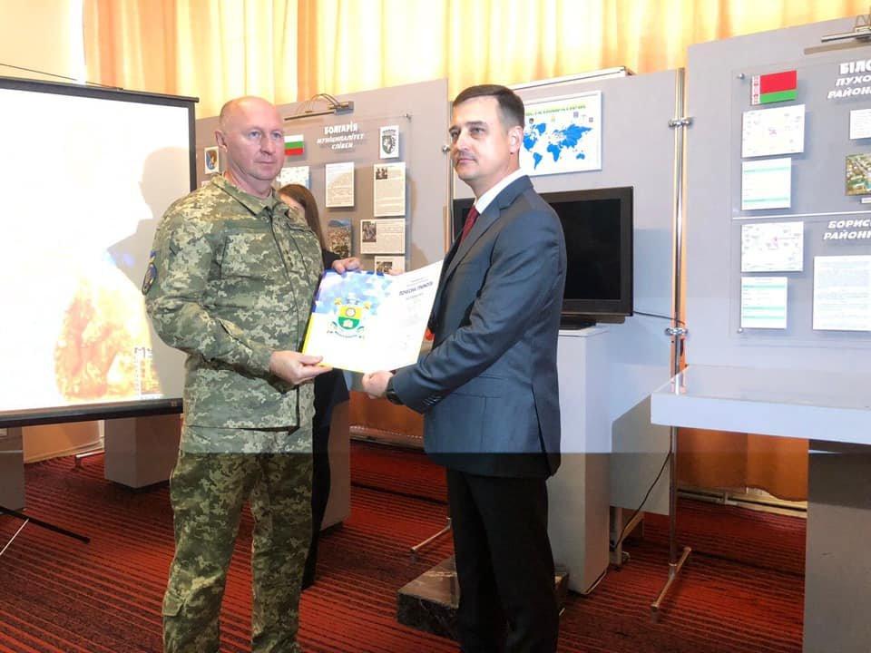 В Мелитополе наградили защитников Украины , фото-4, Фото с сайта Мелитопольского горсовета