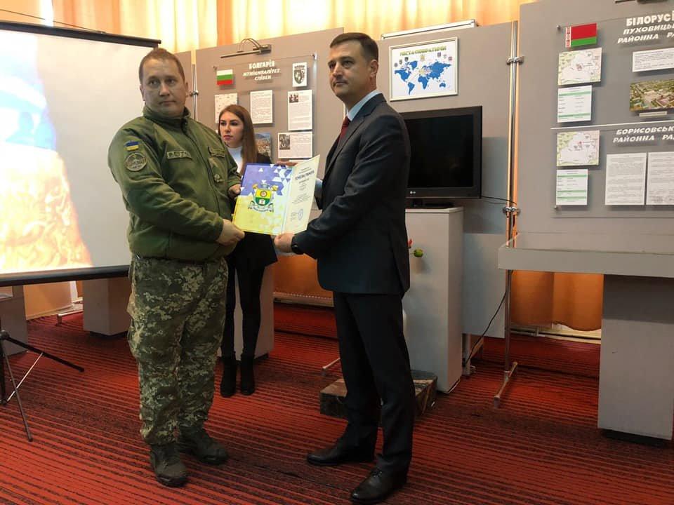 В Мелитополе наградили защитников Украины , фото-6, Фото с сайта Мелитопольского горсовета