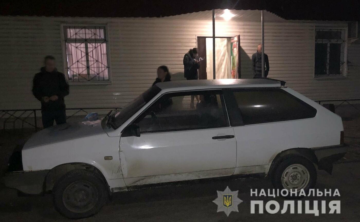 Мелитопольские полицейские задержали угонщиков автомобилей , фото-1