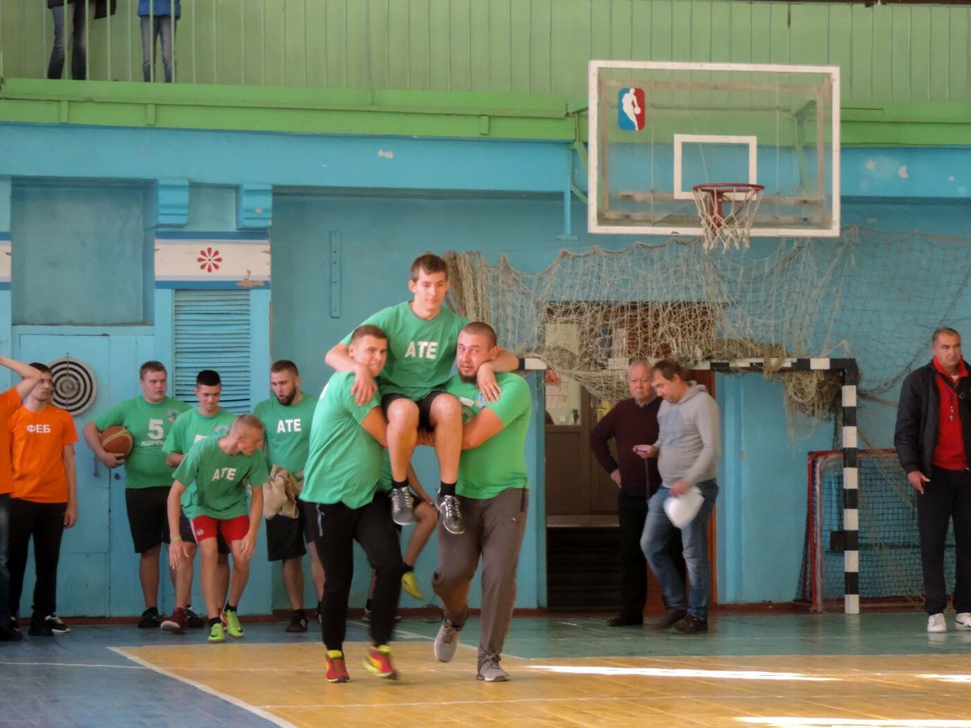 В мелитопольском университете ко Дню украинского казачества прошли спортивные соревнования , фото-1