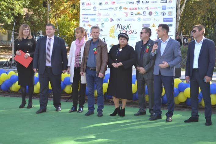 """Сотни жителей и гостей города посетили """"Покровскую ярмарку в Мелитополе"""", фото-2"""
