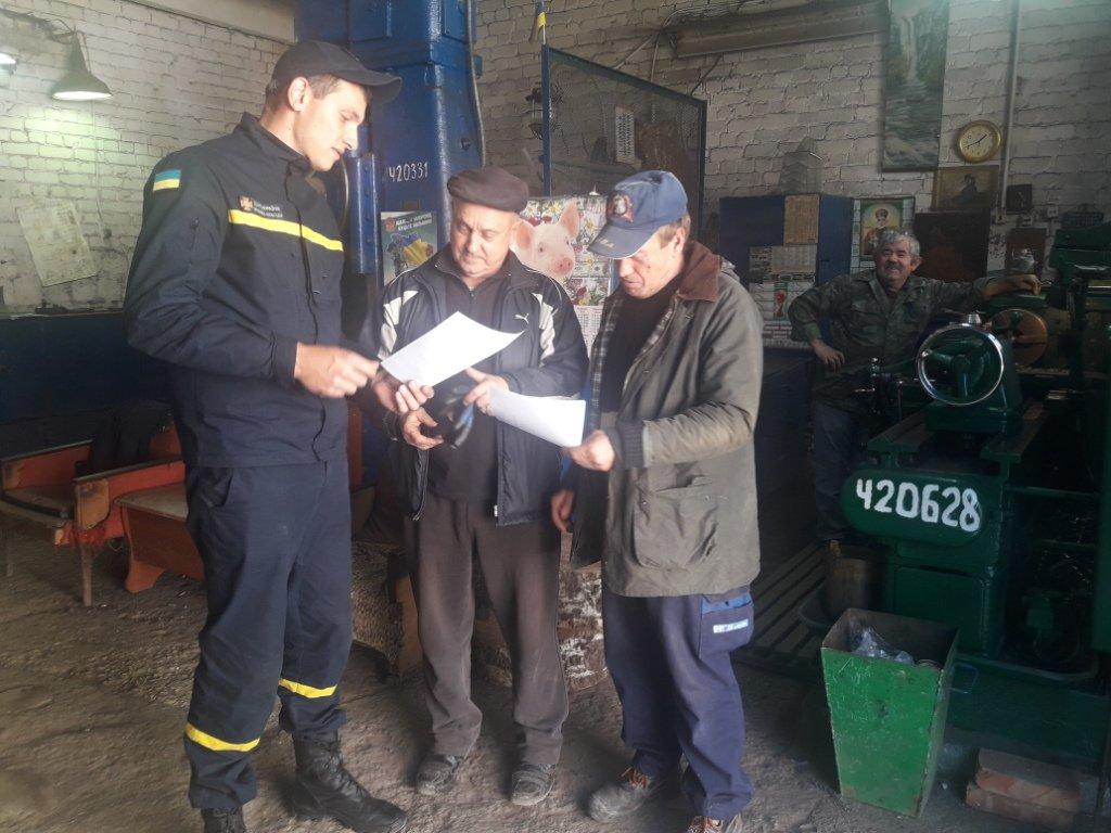 В Мелитополе спасатели пообщались с трудовыми коллективами , фото-2