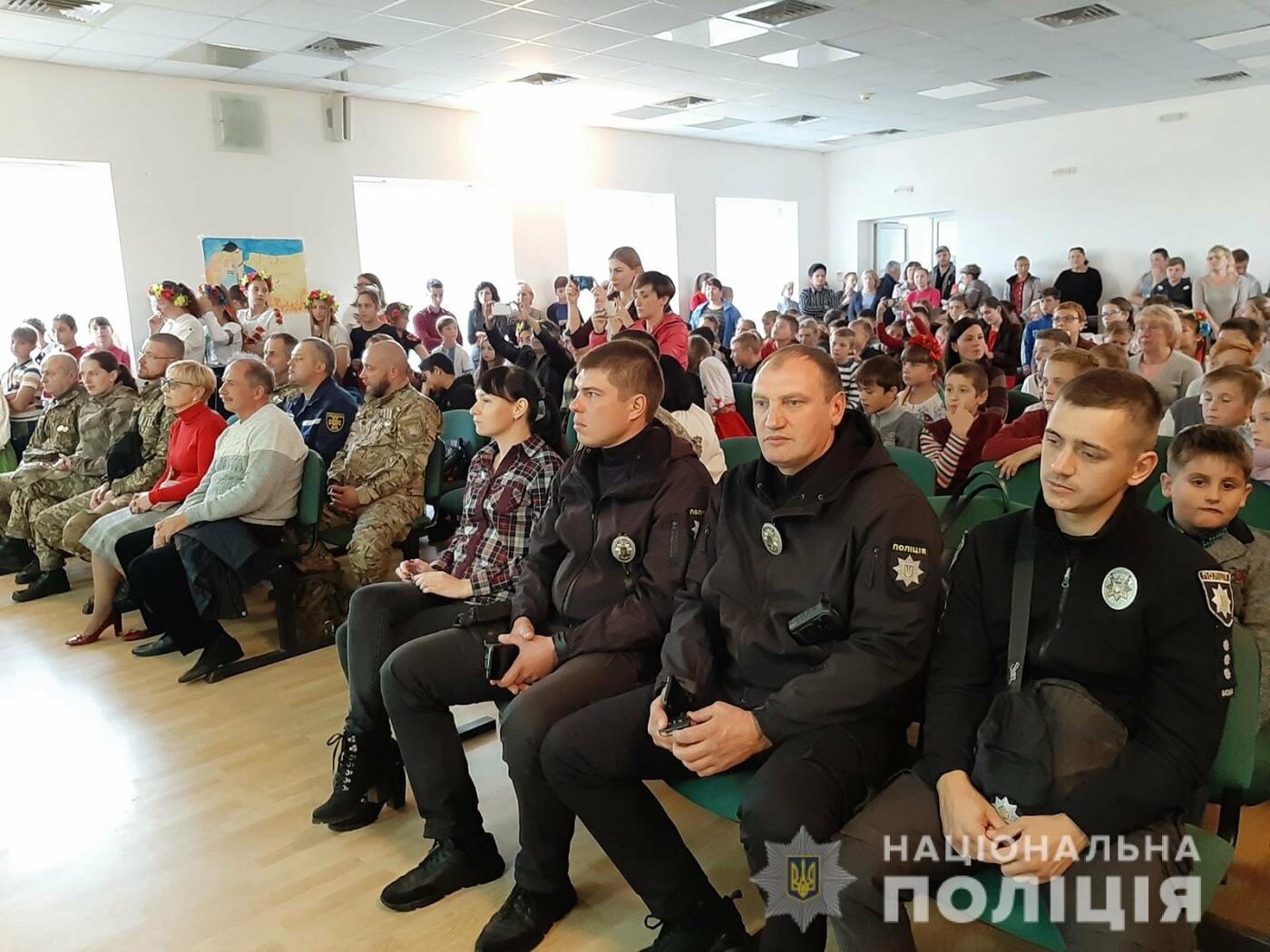 Полицейские и спасатели рассказали школьникам Мелитопольского района о своих профессиях, фото-1