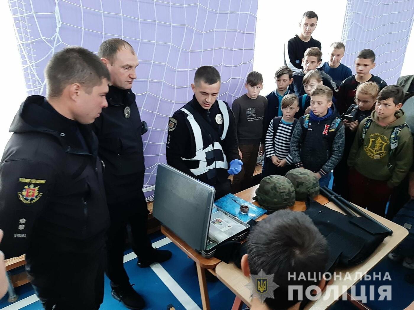 Полицейские и спасатели рассказали школьникам Мелитопольского района о своих профессиях, фото-2
