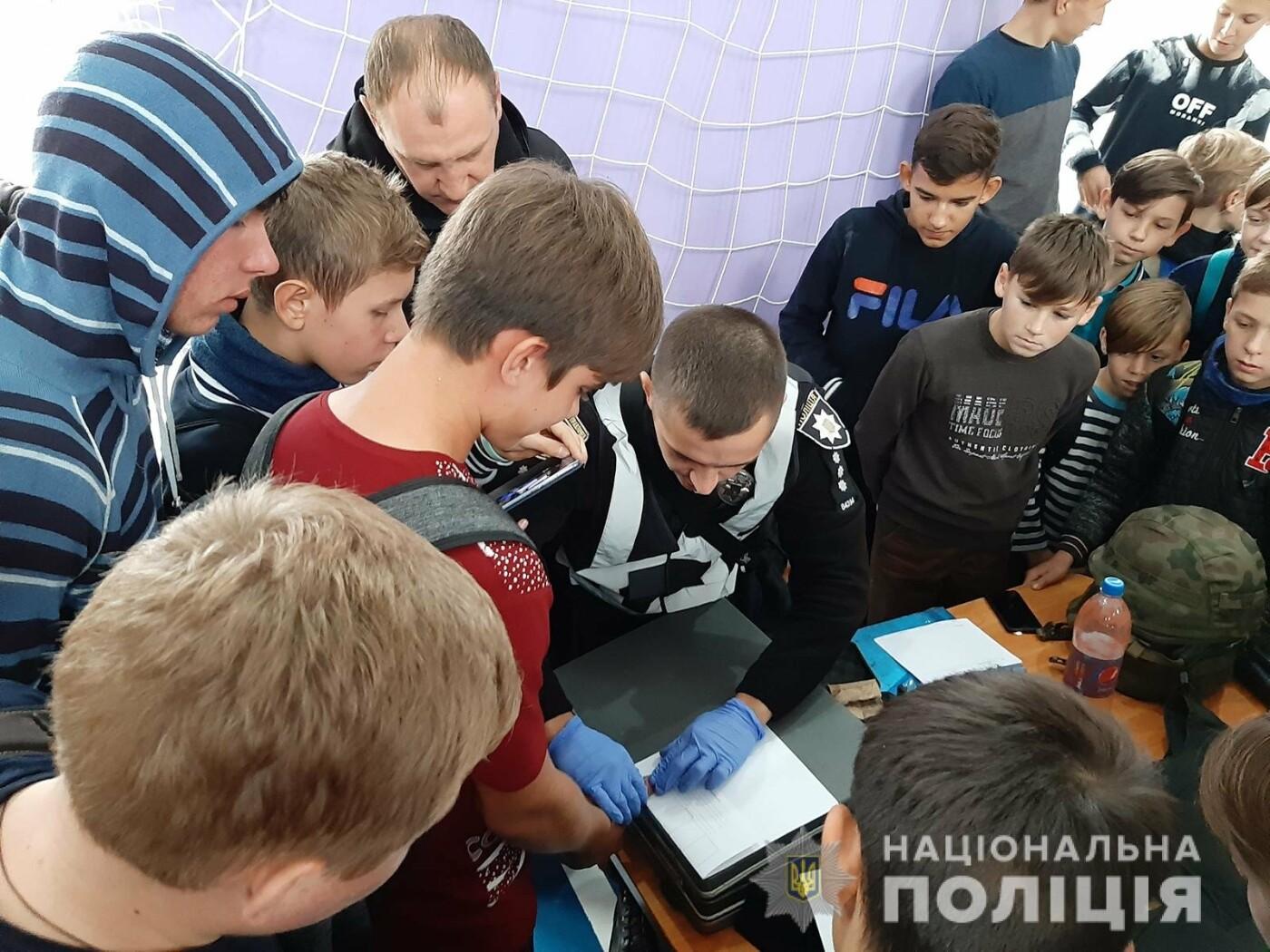 Полицейские и спасатели рассказали школьникам Мелитопольского района о своих профессиях, фото-3