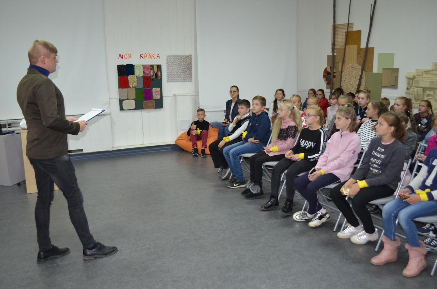 В мелитопольском музее провели необычный квест , фото-1