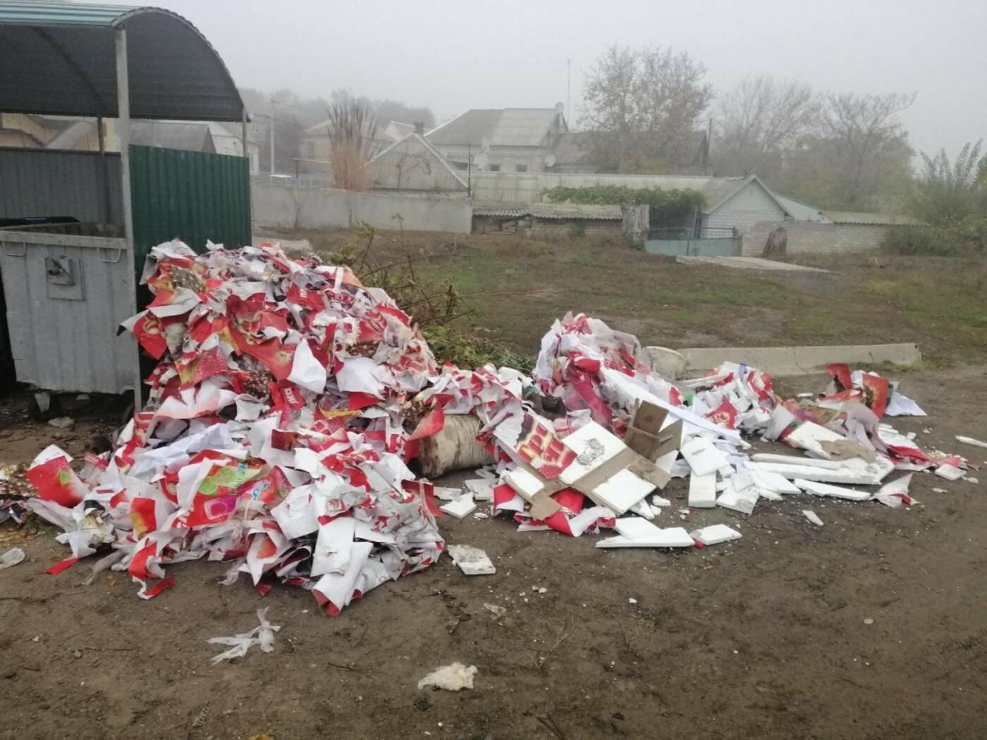 Торговую марку оштрафуют за гору мусора в Мелитополе, - ФОТО, фото-3