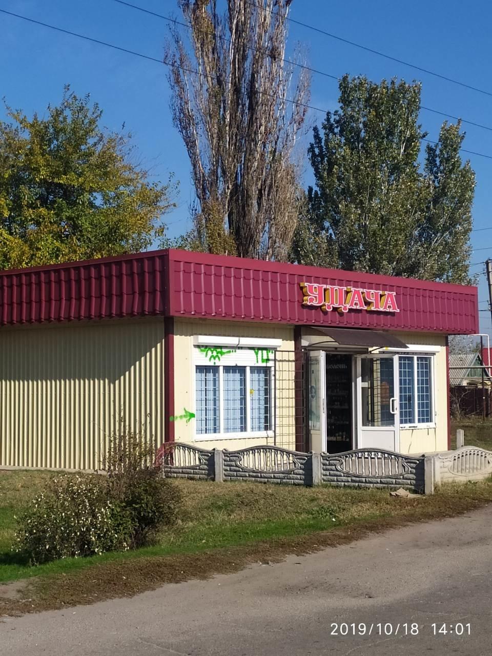 В Мелитополе оштрафуют владельцев торговых точек, фото-1