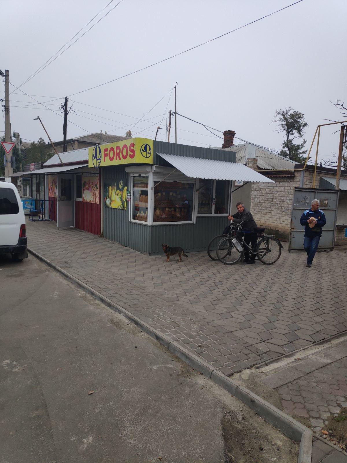 В Мелитополе оштрафуют владельцев торговых точек, фото-2