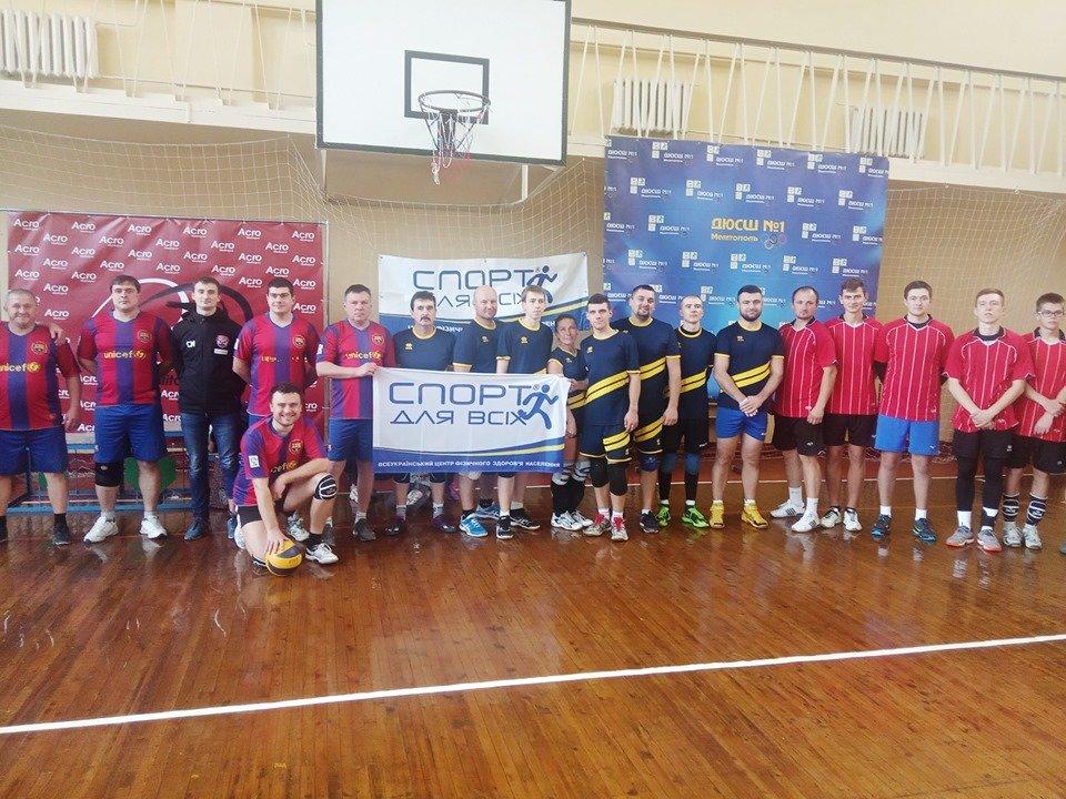 В Мелитополе состоялись районные соревнования по волейболу, фото-1