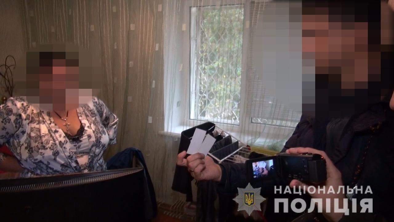 """В Мелитополе правоохранители """"накрыли"""" бордель, - ФОТО, ВИДЕО, фото-3"""