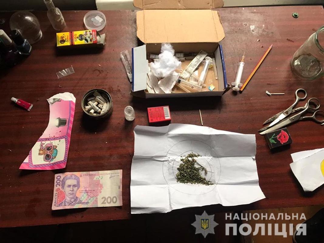 Ранее судимого жителя Мелитополя задержали за сбыт наркотиков, - ФОТО, фото-2