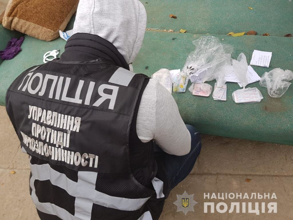 Ранее судимого жителя Мелитополя задержали за сбыт наркотиков, - ФОТО, фото-1