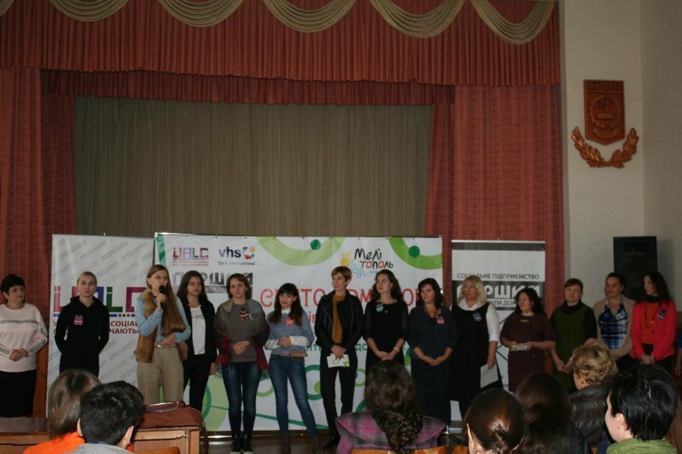 В Мелитополе состоялся праздник-ярмарка тренингов и мастер-классов, фото-1