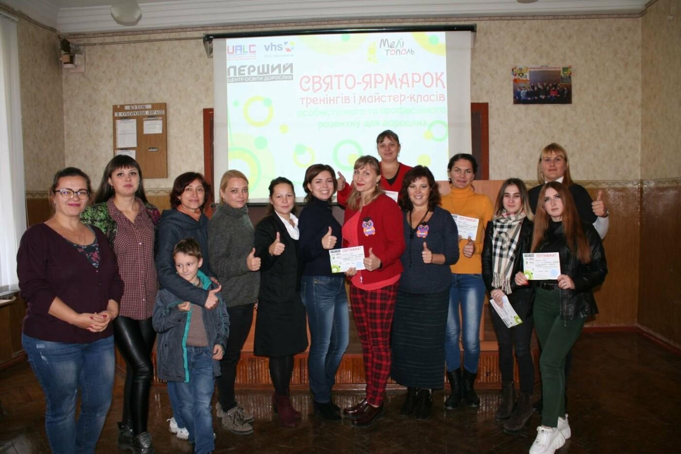 В Мелитополе состоялся праздник-ярмарка тренингов и мастер-классов, фото-3