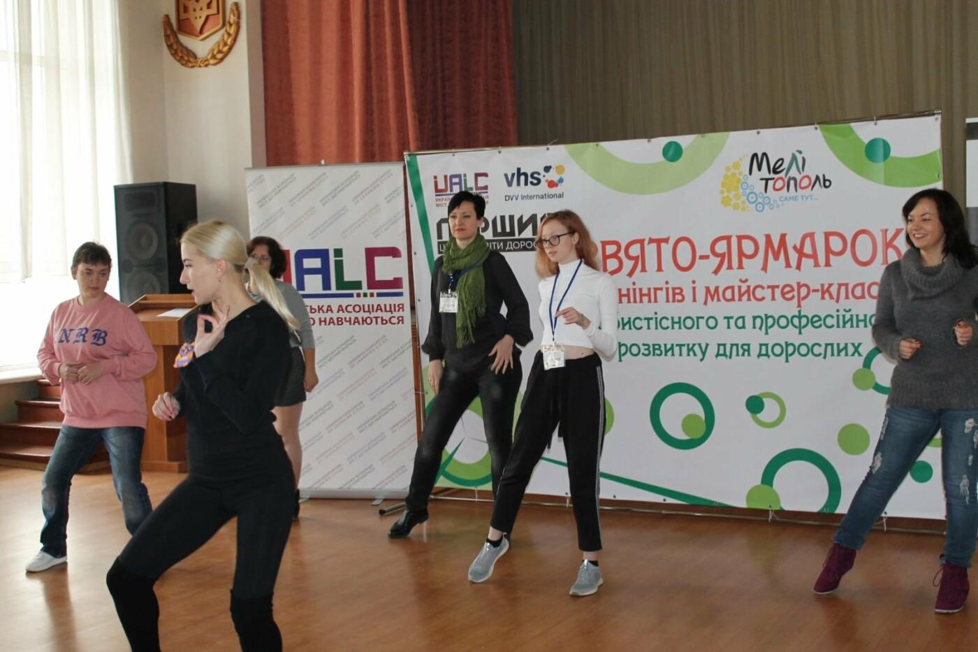 В Мелитополе состоялся праздник-ярмарка тренингов и мастер-классов, фото-4