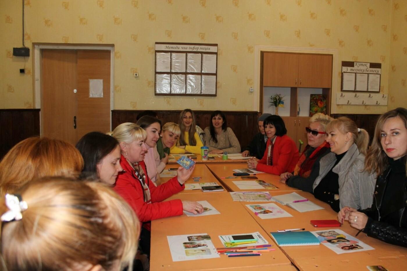 В Мелитополе состоялся праздник-ярмарка тренингов и мастер-классов, фото-6