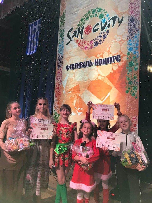 Юные танцоры из Кирилловки стали лауреатами международного фестиваля, фото-1