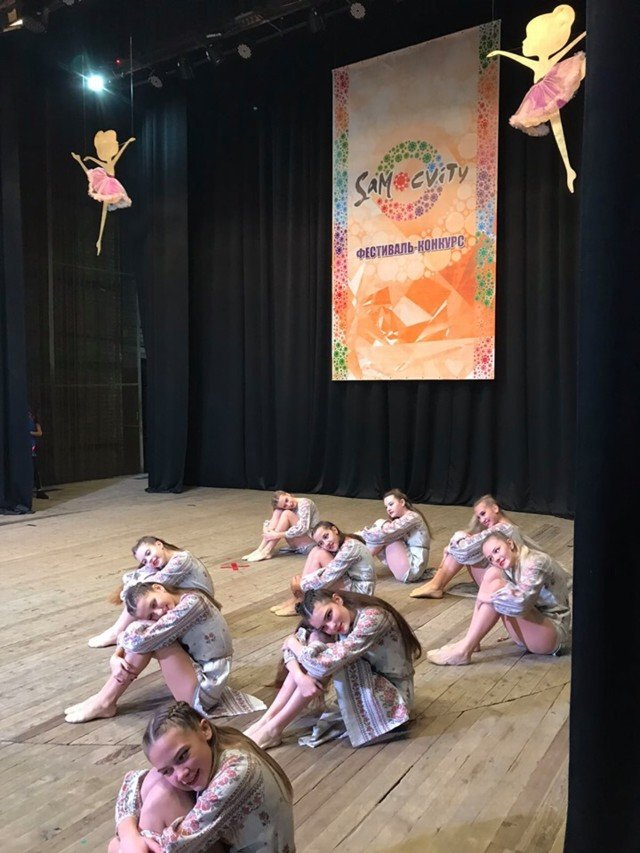 Юные танцоры из Кирилловки стали лауреатами международного фестиваля, фото-2