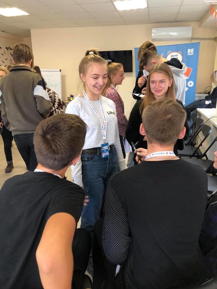 В Мелитополе стартовал профориентационный лагерь для школьников  , фото-1