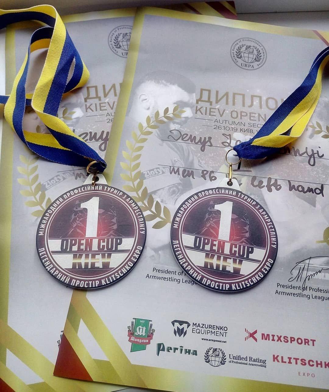 Мелитопольский студент стал победителем престижного турнира , фото-2