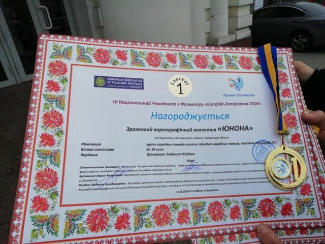 Кирилловские танцоры стали лауреатами фольклорного фестиваля , фото-2