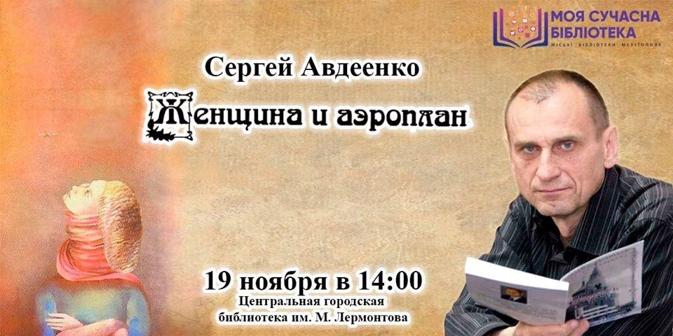 Мелитопольцев приглашают на театральные постановки , фото-1