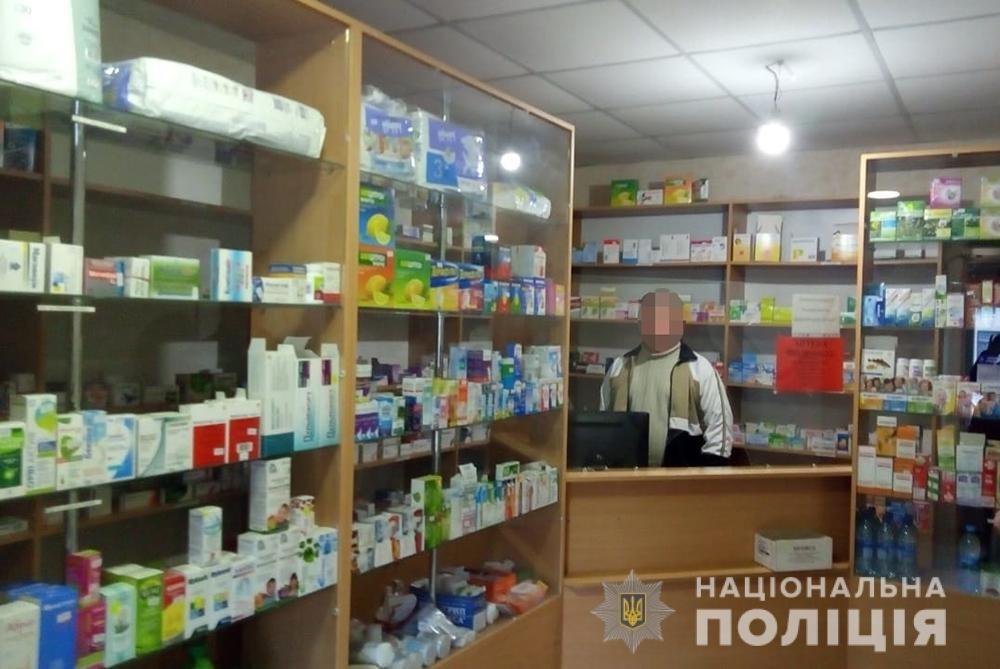В одной из аптек Мелитополя продавали кодеиносодержащие препараты без рецепта, фото-1