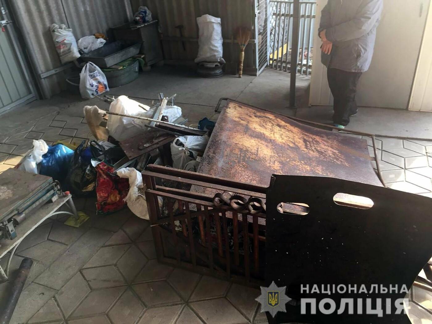 В Мелитополе пенсионерка организовала нелегальный пункт приема металлолома, - ФОТО, фото-1