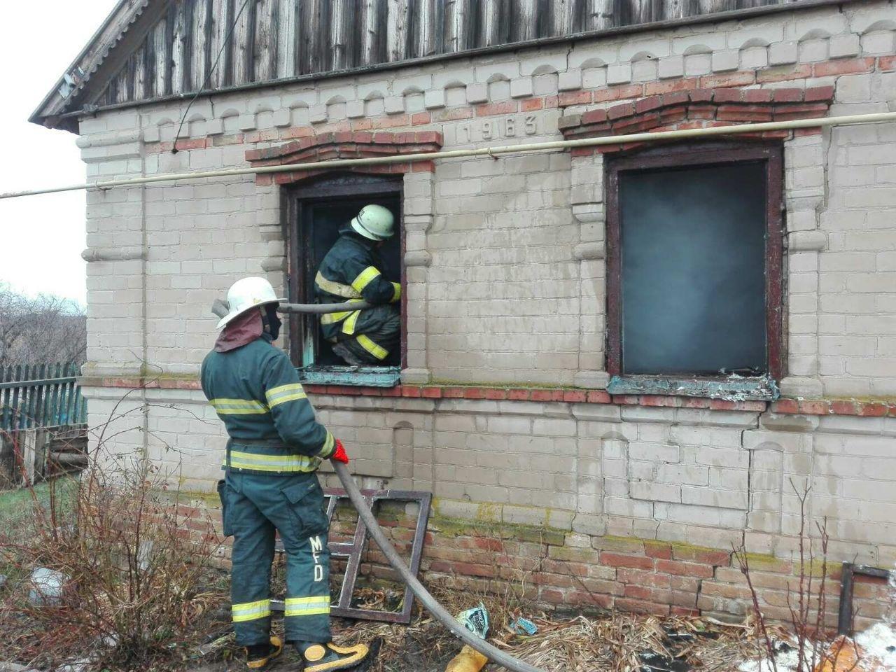 В Мелитопольском районе загорелся жилой дом, - ФОТО , фото-2