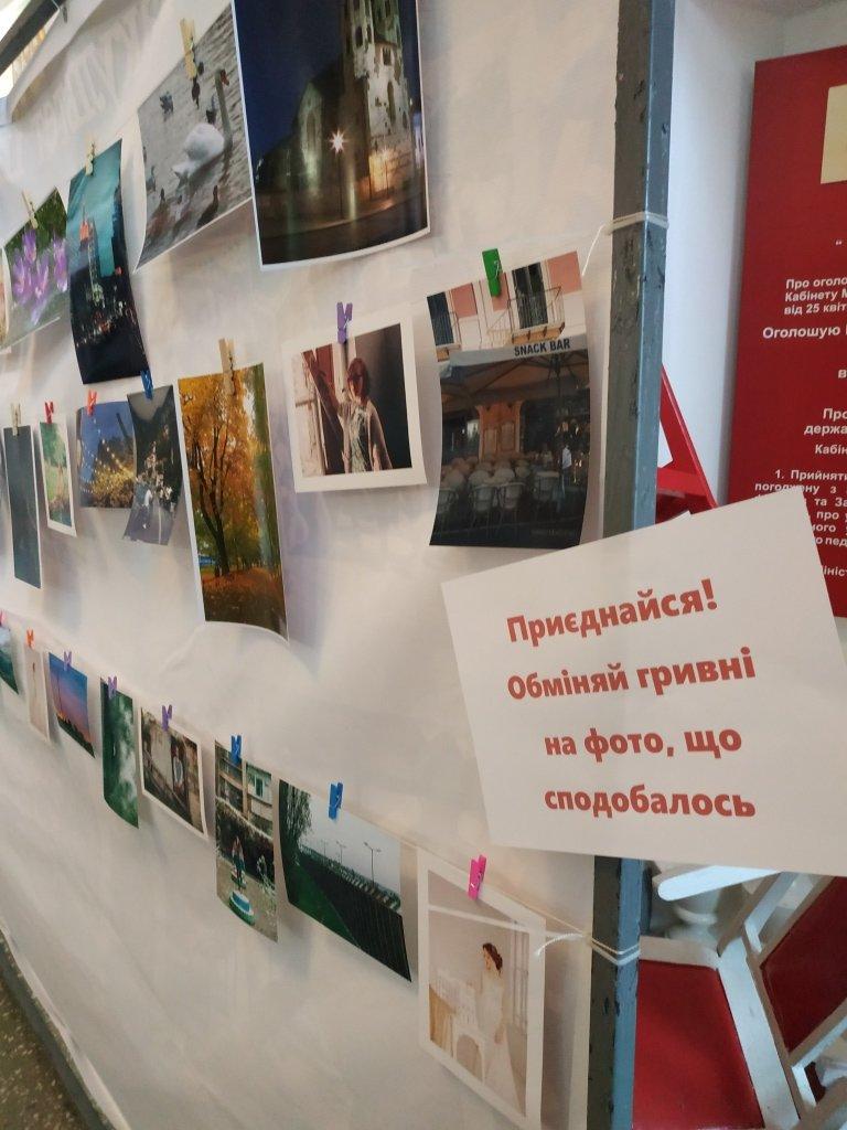 В мелитопольском университете организовали благотворительную фотосушку, фото-3