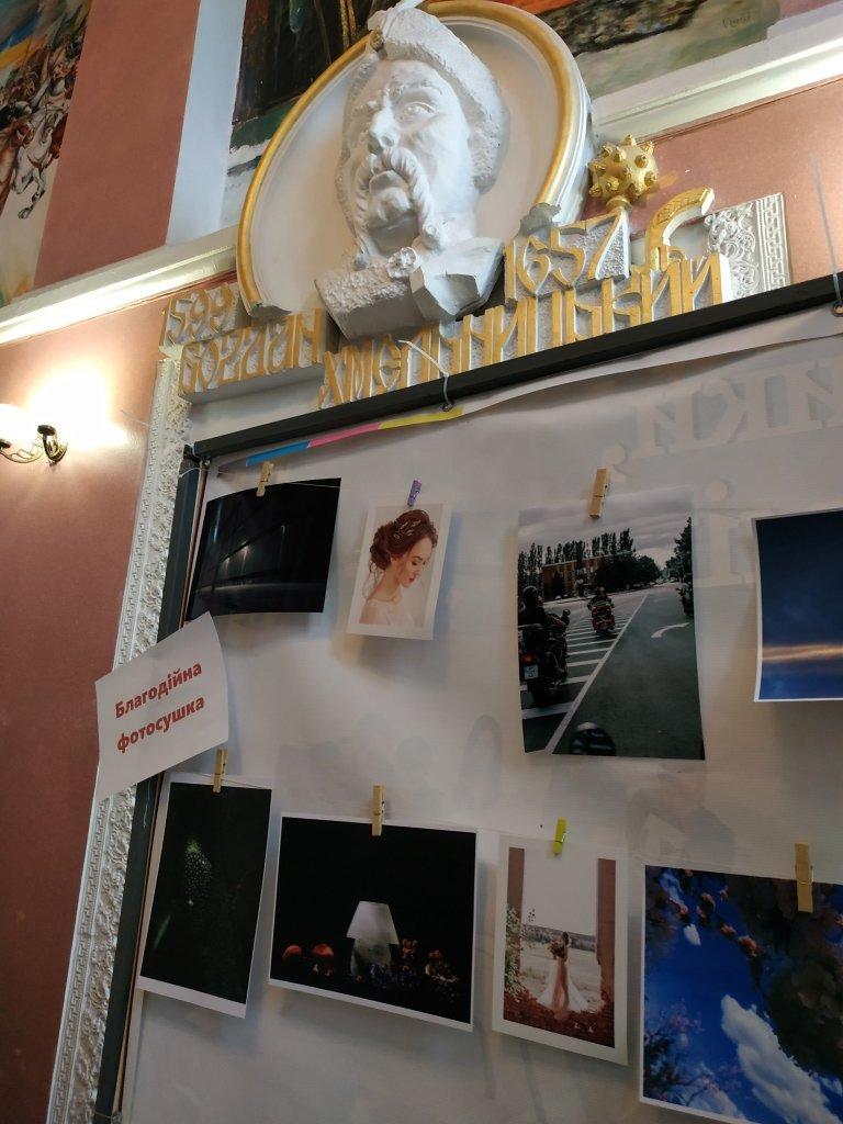 В мелитопольском университете организовали благотворительную фотосушку, фото-4